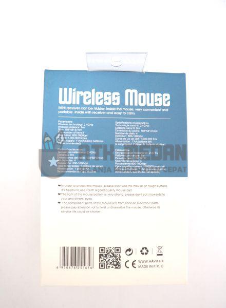 Wireless Mouse Merek Havic $j