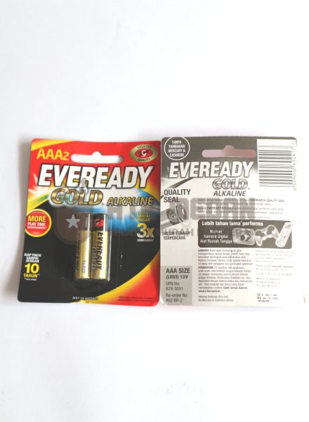 Baterai Alkaline AAA (2pcs)